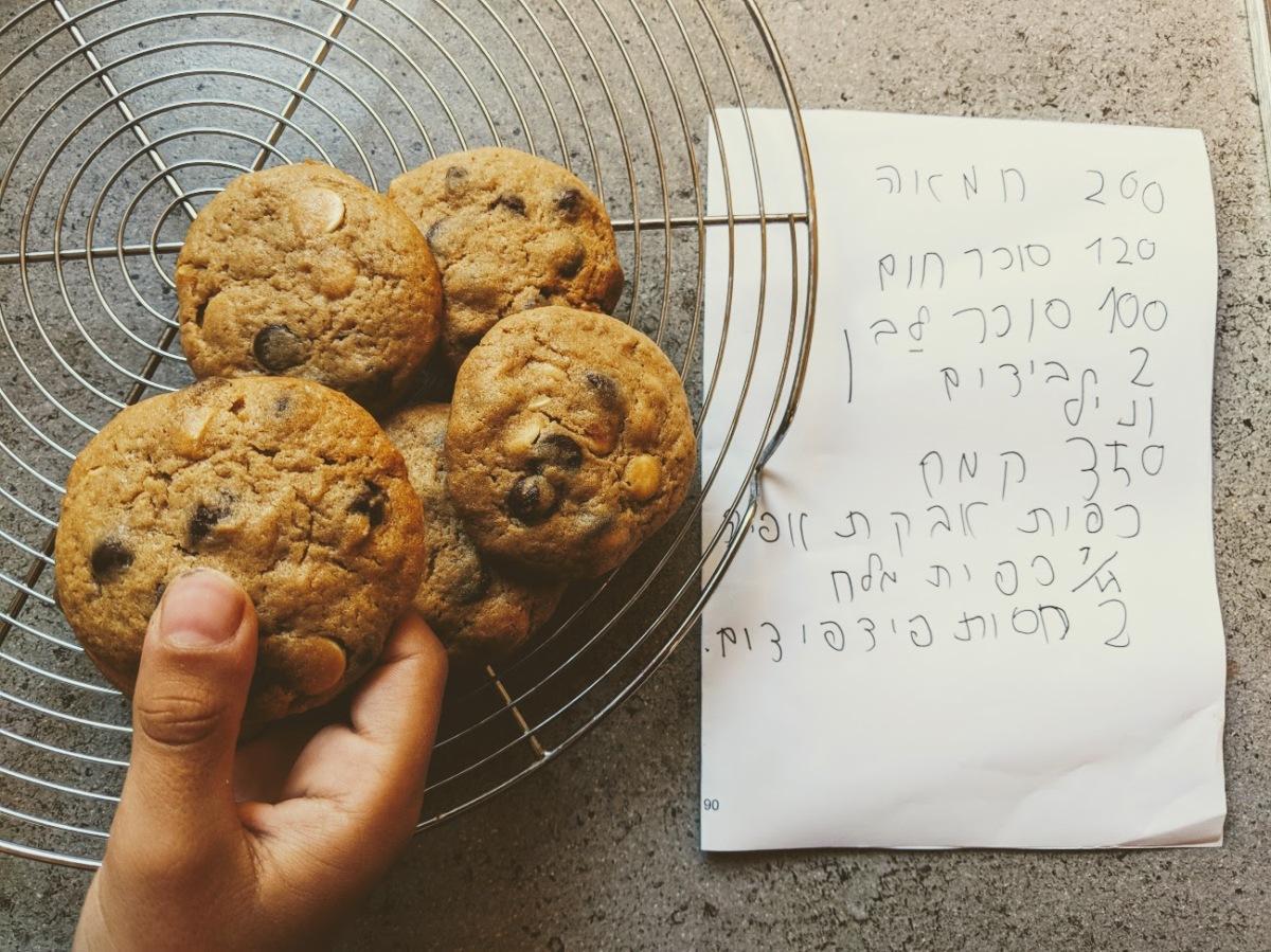 עוגיות שוקולד צ'יפס קטנטנות ומושלמות