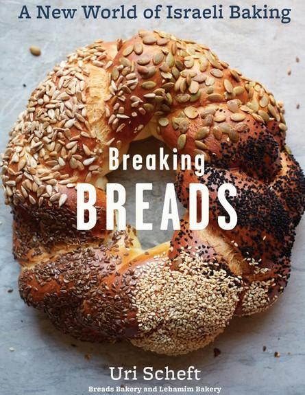 breads1_g.jpg